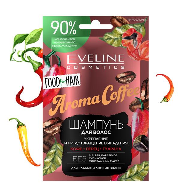 Шампунь для волос Eveline Food For Hair Aroma Coffee