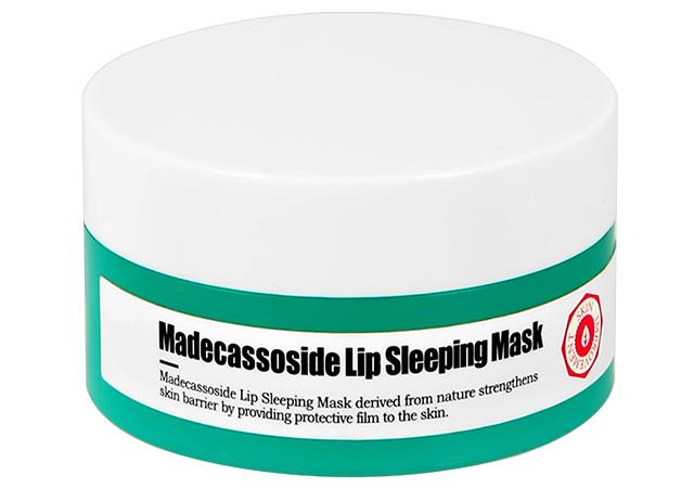 Маска-бальзам для губ A`Pieu ночная с мадекассосидом