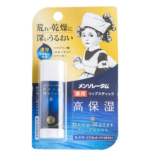 Бальзам для губ Mentholatum Глубокое увлажнение (без запаха)