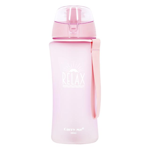 Бутылка для воды Fun Relax Pink матовая