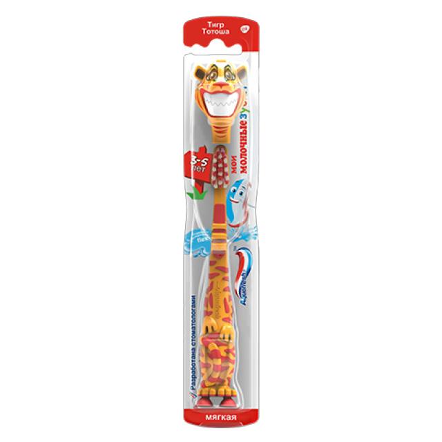 Щетка зубная для детей Aquafresh Flex-O-Frends 3-6 лет