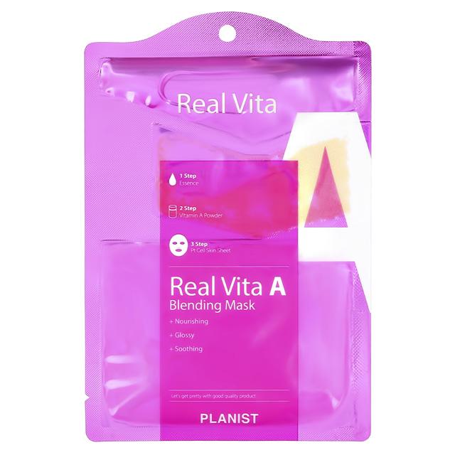 Маска для лица Planist Real Vita 3-х компонентная с витамином А