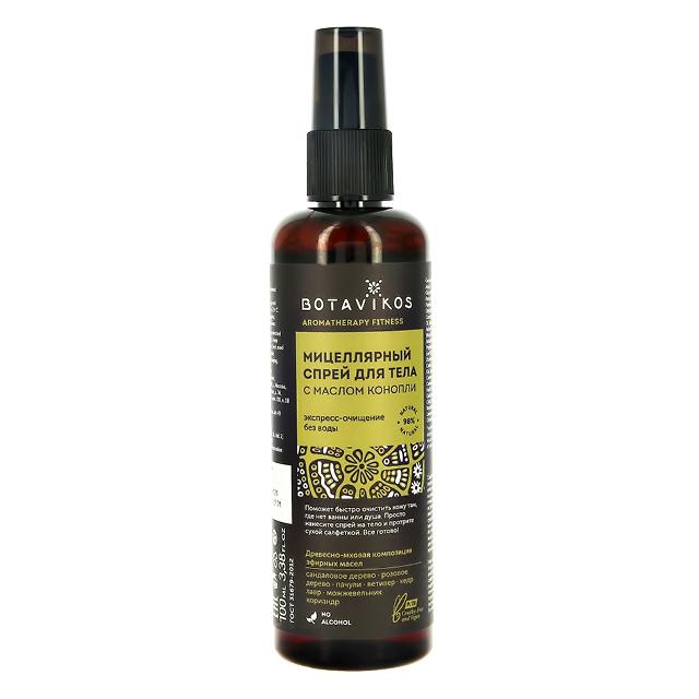 Спрей для тела Botavikos Aromatherapy Fitness мицеллярный с маслом конопли