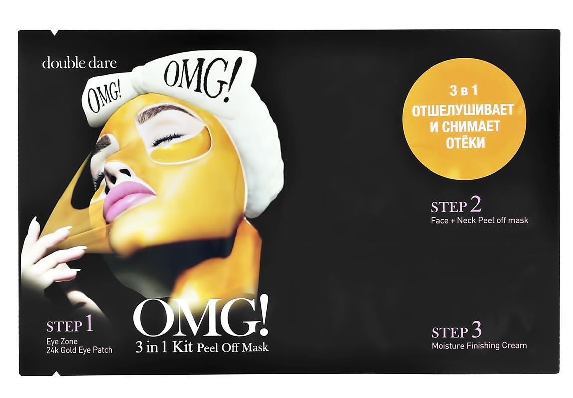 Комплекс масок для лица Double Dare Omg! SPA 3 in 1 Peel Off лифтинг