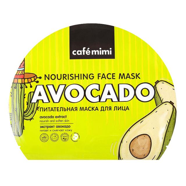 Маска для лица Cafe Mimi питательная с экстрактом авокадо