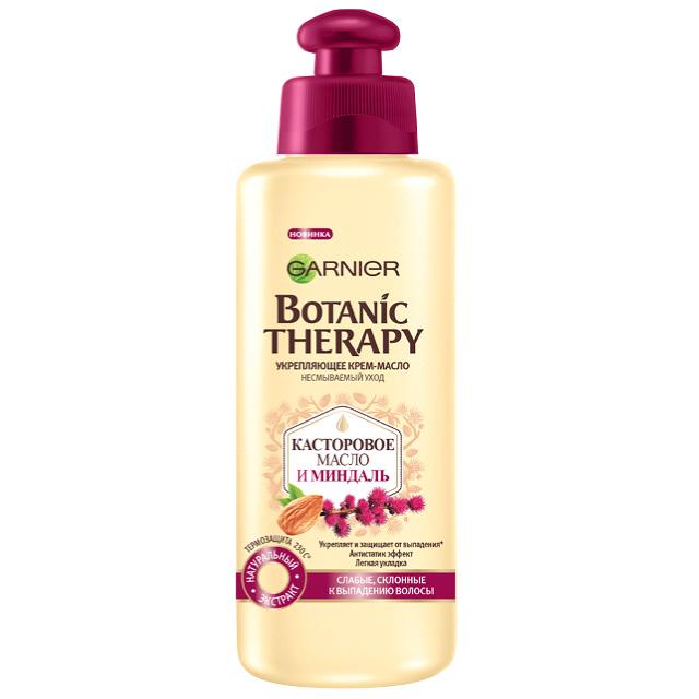 Крем-масло для волос Garnier Botanic Therapy Касторовое масло