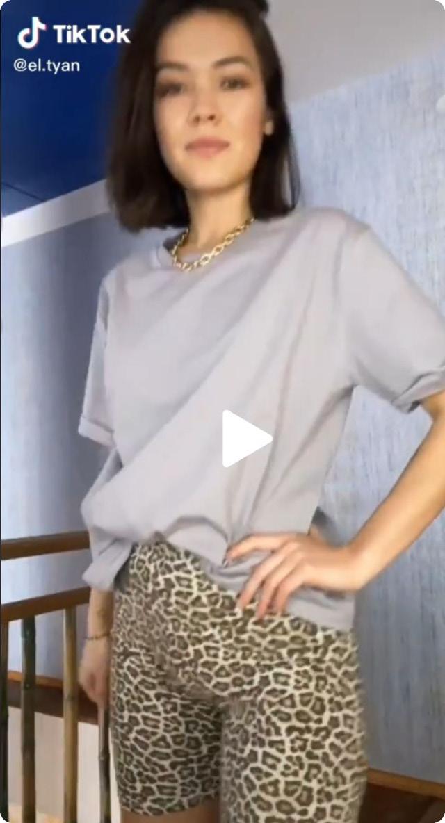 Лиза Тян