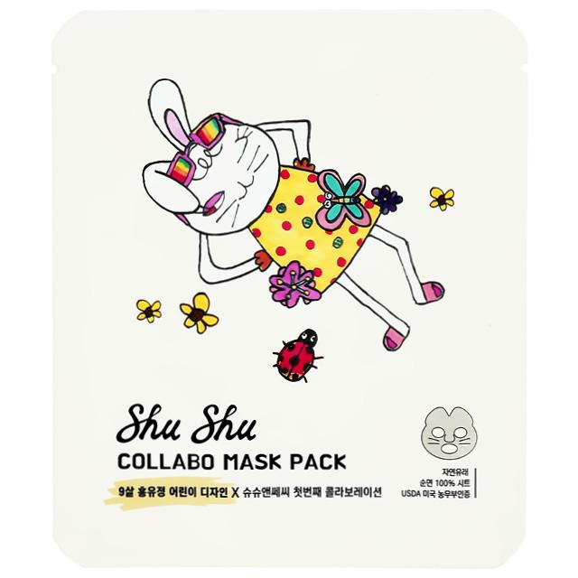 Маска для лица SHU SHU Rabbit and butterflies детская