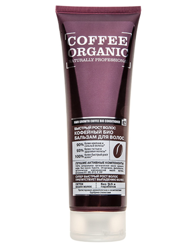 Бальзам для волос Organic Shop Naturally Professional Coffee Organic