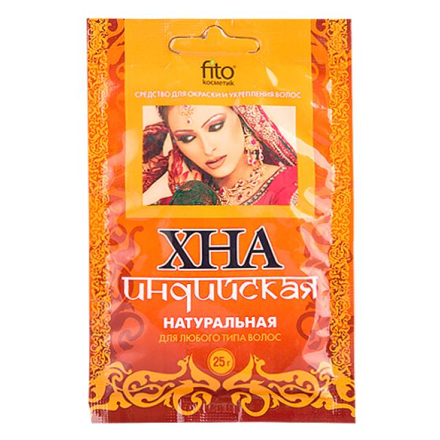 Хна для волос Фитокосметик Индийская Натуральная