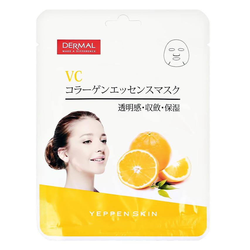 Маска для лица Dermal Yeppen Skin с коллагеном и витамином С (тонизирующая)