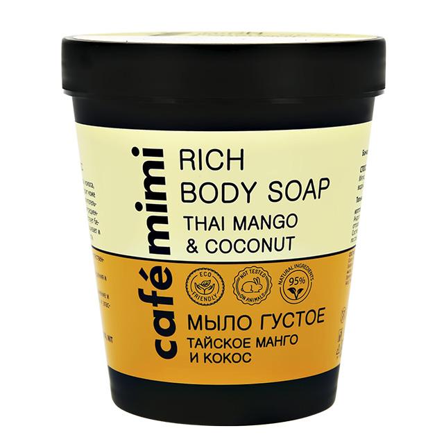 Густое мыло для тела Cafe Mimi Тайское манго и кокос