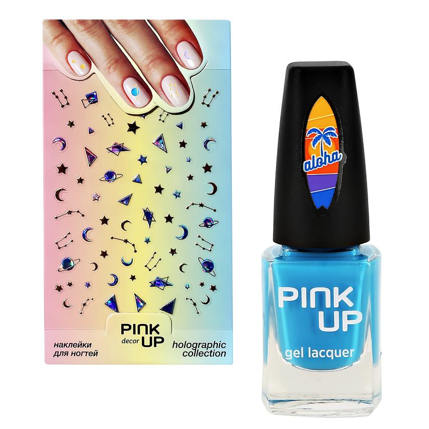 лак для ногтей Pink Up Aloha, тон 10переводные наклейки для ногтей Pink Up Holography тон 648