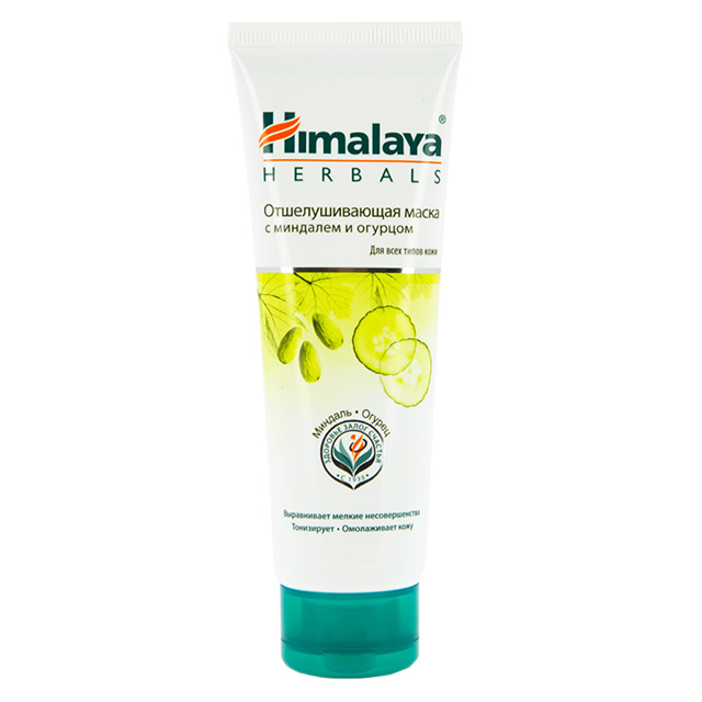 Маска для лица Himalaya Herbals отшелушивающая с миндалем и огурцом