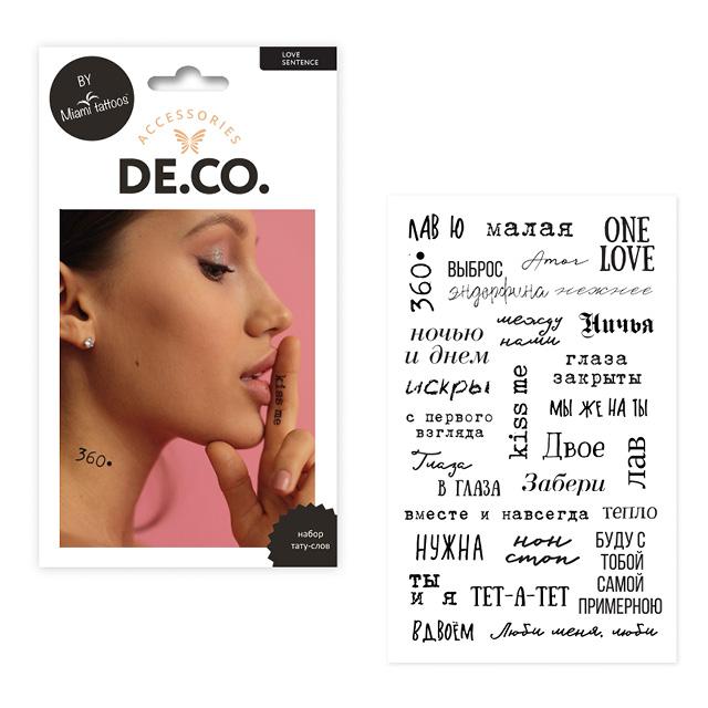 Набор татуировок для тела DE.CO. by Miami tattoos (Love sentence)