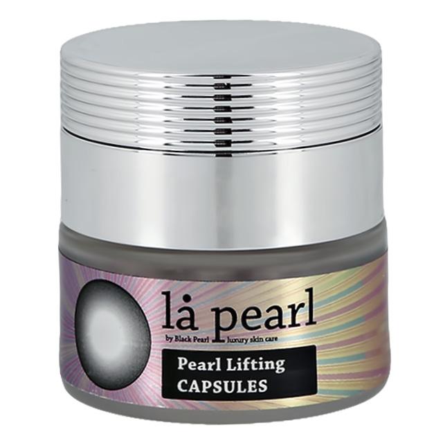 Сыворотка для лица Sea Of Spa La Pearl подтягивающая (в капсулах)