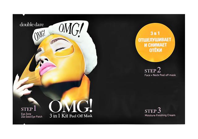 Комплекс масок для лица Double Dare OMG! SPA 3 in 1 Peel Off лифтинг и обновление клеток лица