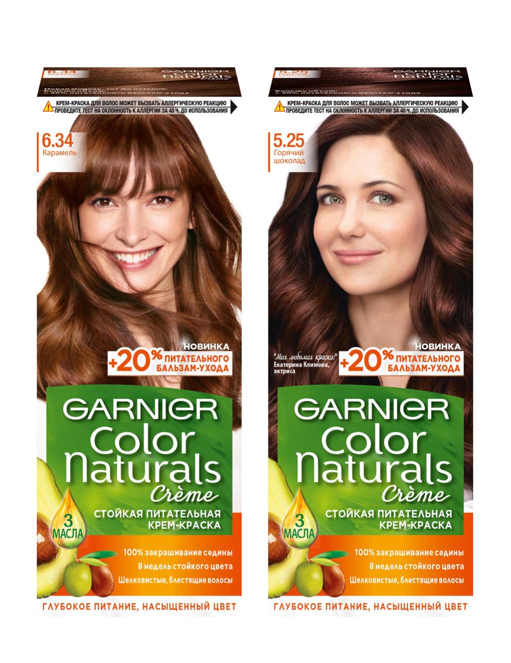 Краска для волос Garnier Color Naturals тон 6.34 (Карамель)