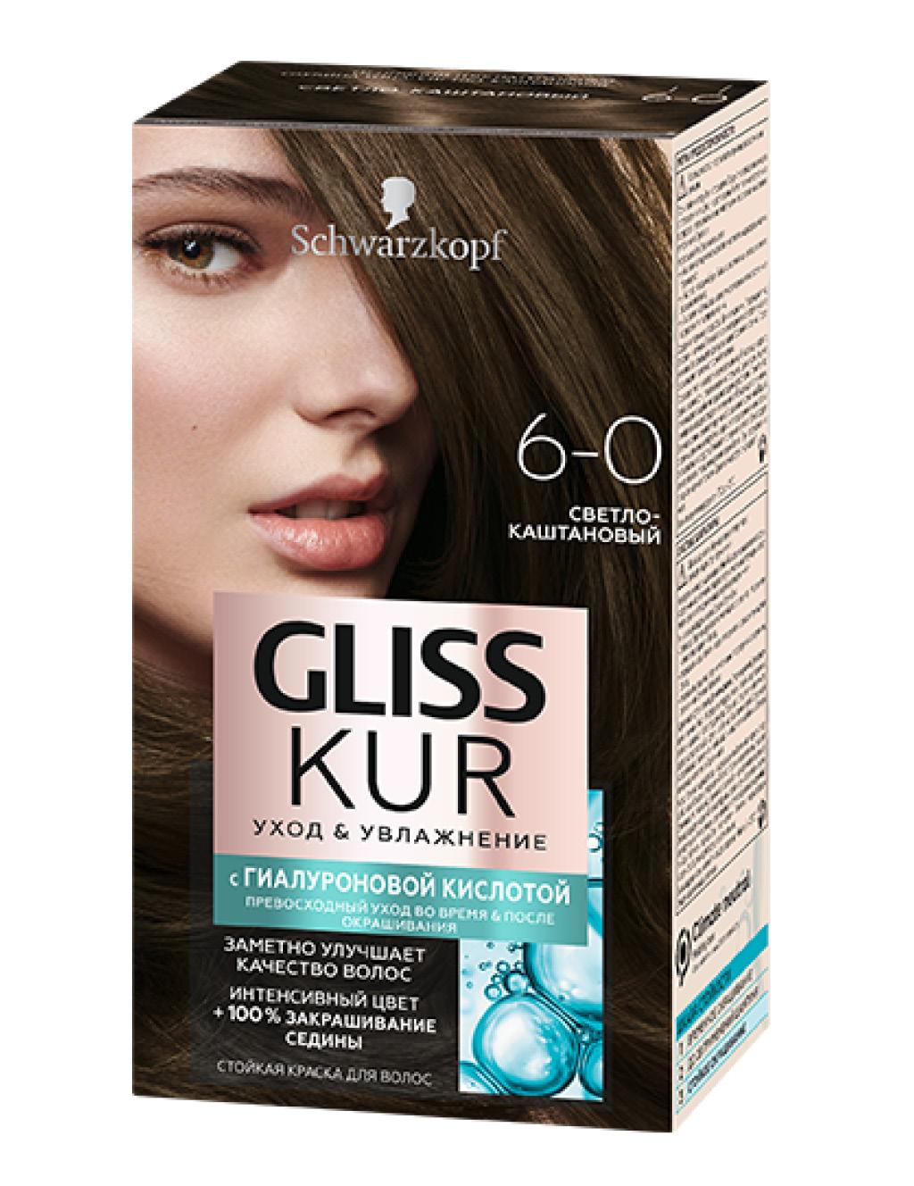 Краска для волос Gliss Kur с гиалуроновой кислотой тон 6-0 (Светло-каштановый)