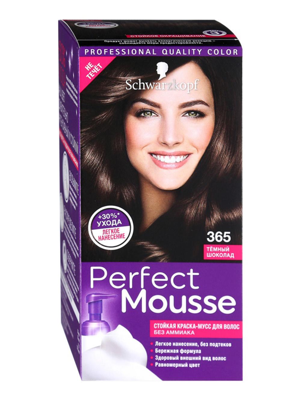 Краска-мусс для волос Perfect Mousse тон 365 (Темный шоколад)
