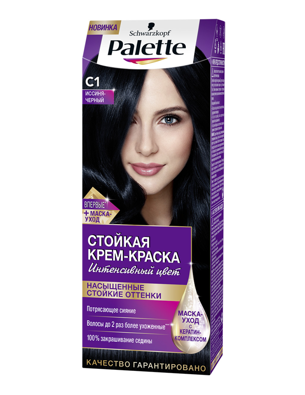 Крем-краска для волос Palette тон C1 (Иссиня-Черный)