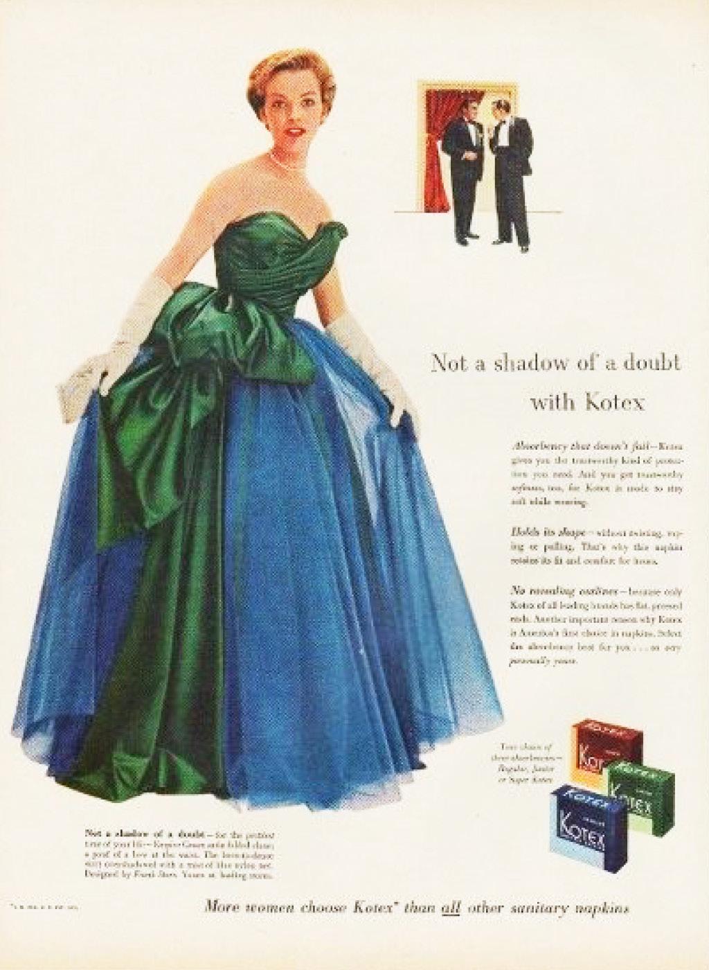 Леона разместила первую в истории рекламу продукта женской гигиены на Таймс-сквер
