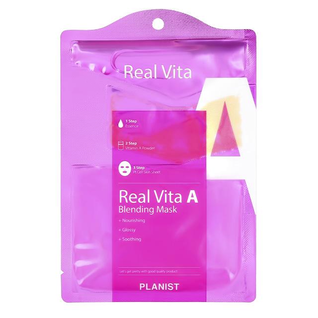 Маска для лица Planist Real Vita 3-х компонентная с витамином А (питательная)