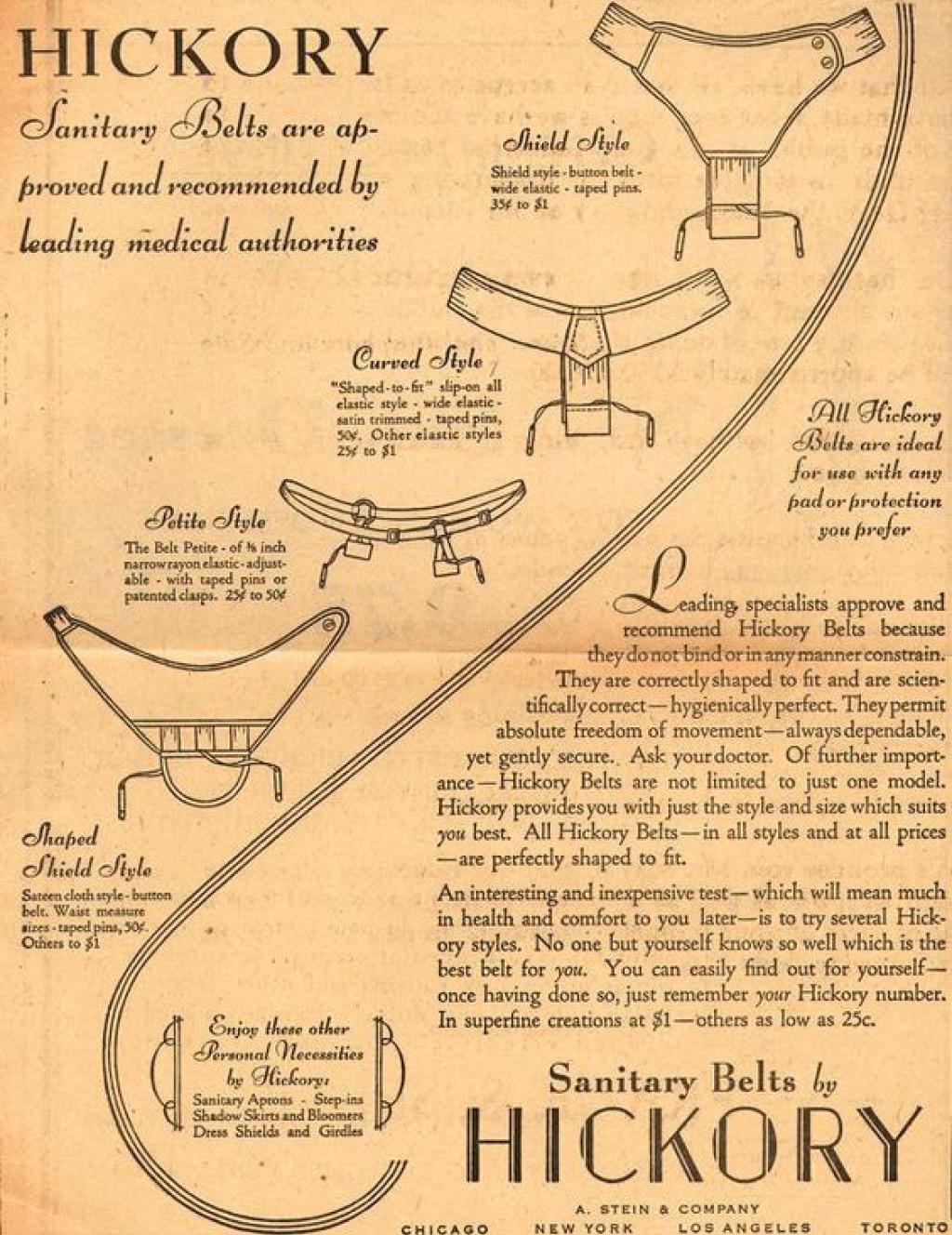 Первые чаши были изобретены в 1867 году