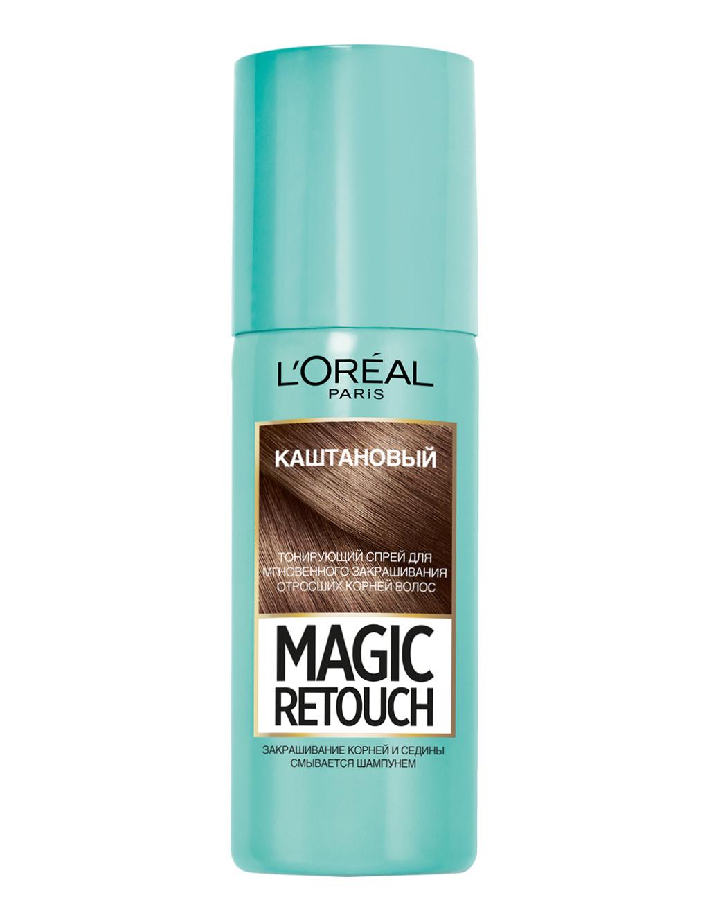 Спрей для волос тонирующий L'Oreal Magic Retouch тон 3 (каштан)