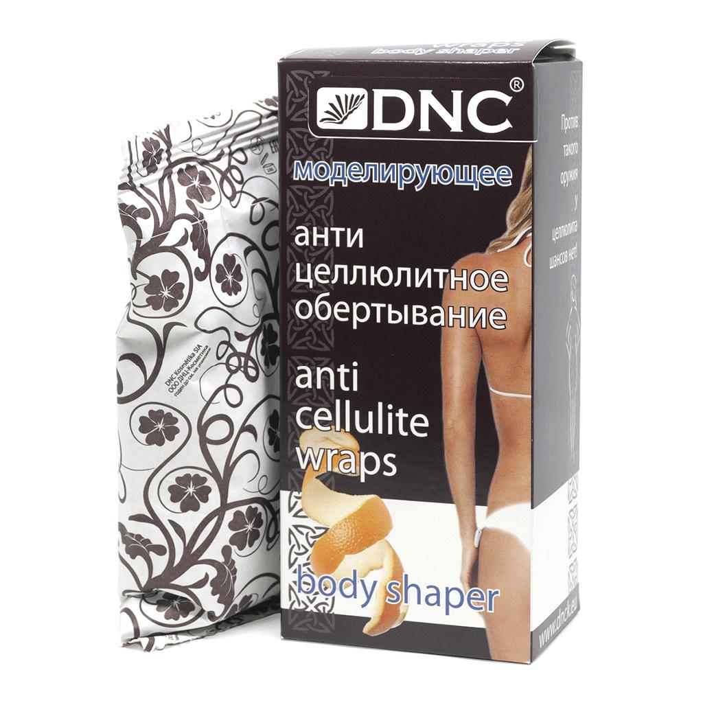Антицеллюлитное обертывание для тела DNC моделирующее