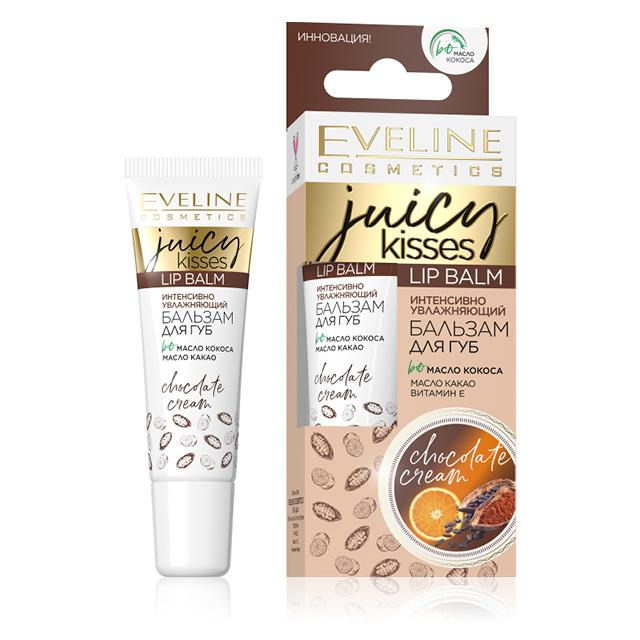 Бальзам для губ Eveline Juicy Kisses Chocolate Cream интенсивно увлажняющий