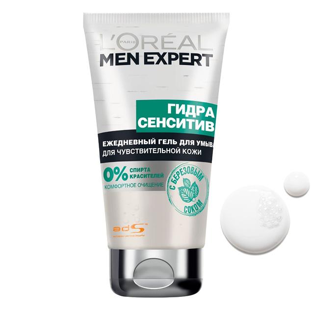 Гель для умывания L'Oreal Men Expert ежедневный для чувствительной кожи