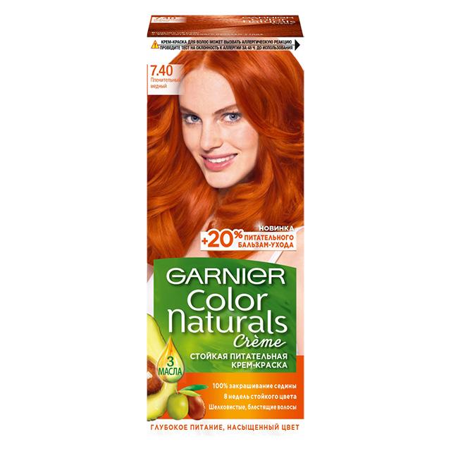 Краска для волос Garnier Color Naturals тон 7.40 (Пленительный медный)
