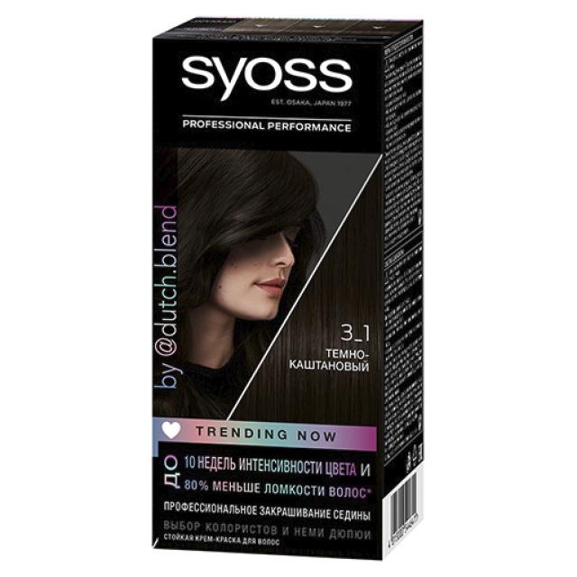 Краска для волос Syoss Salonplex тон 3-1 (Темно-каштановый)