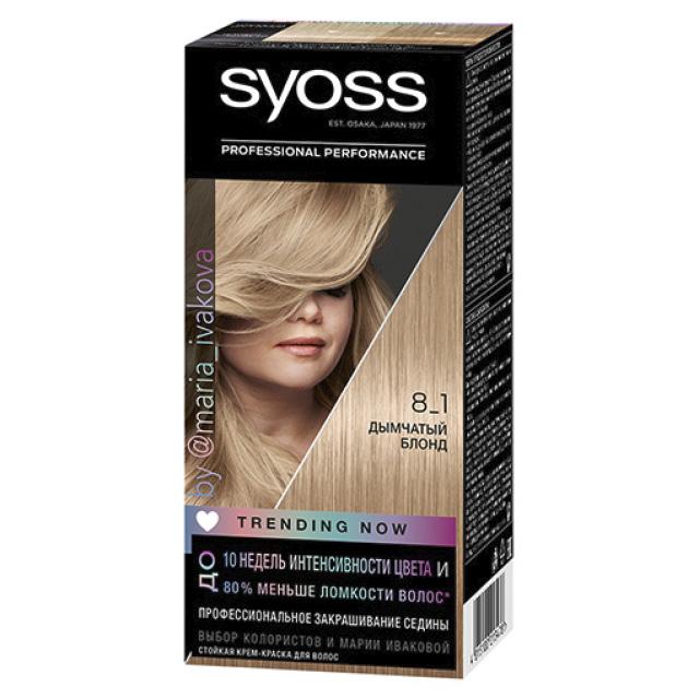 Краска для волос Syoss Salonplex тон 8-1 (Дымчатый блонд)