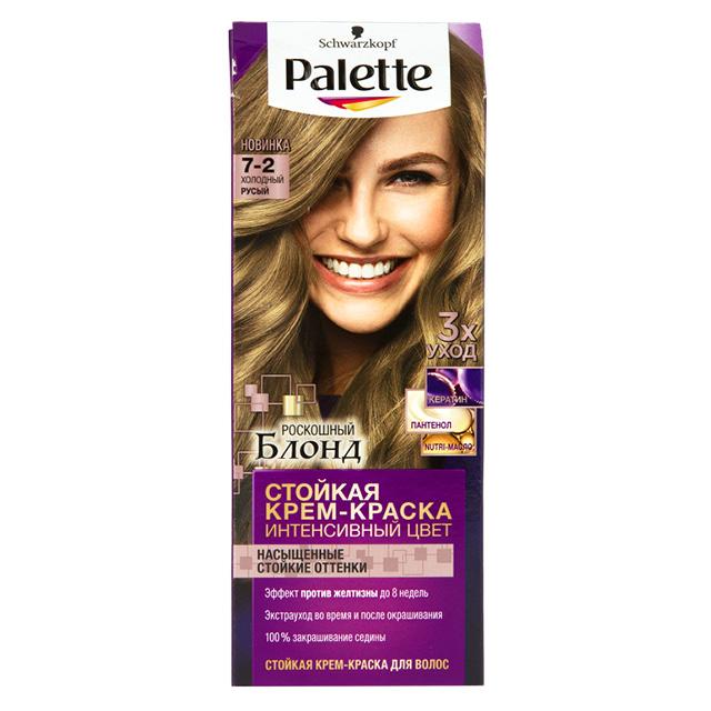 Крем-краска для волос Palette тон 7-2 (Холодный русый)