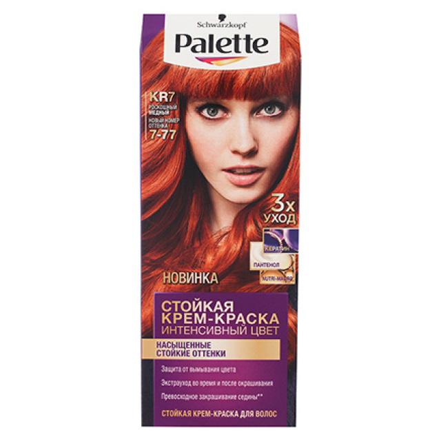 Крем-краска для волос Palette тон KR7 (Роскошный медный)