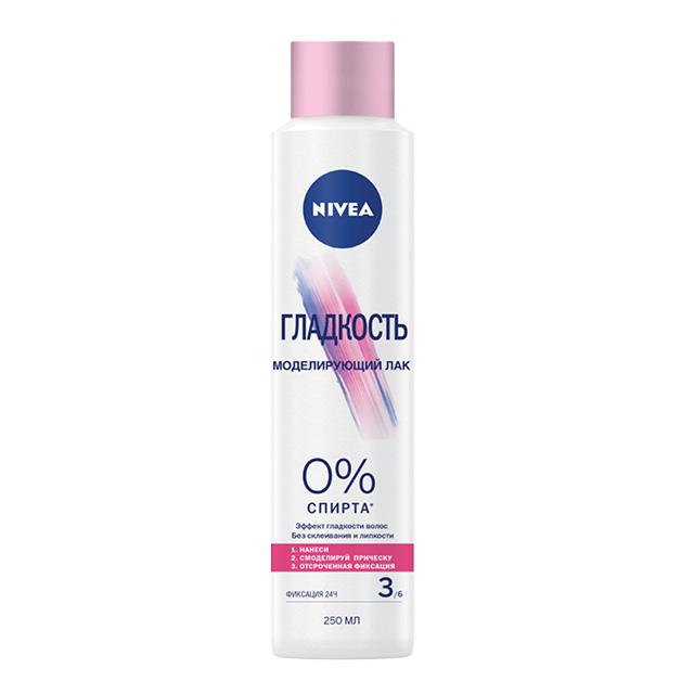 Лак для волос Nivea Гладкость моделирующий (0% спирта)