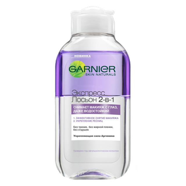 Лосьон для снятия макияжа с глаз Garnier Skin Naturals 2 в 1
