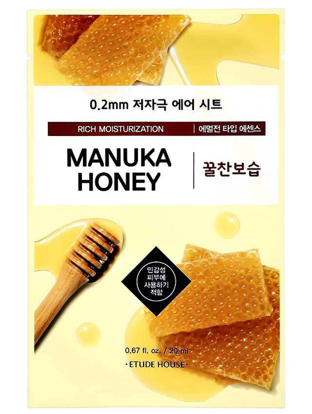 Маска для лица с экстрактом меда мануки питательная