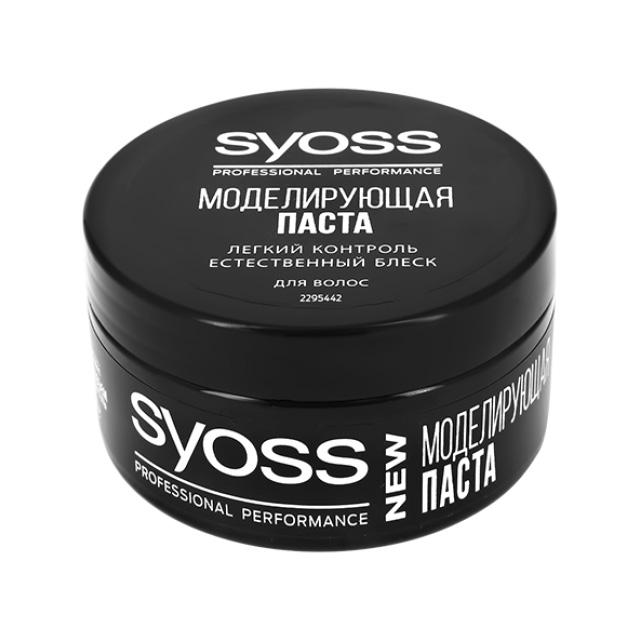 Паста для укладки волос Syoss моделирующая
