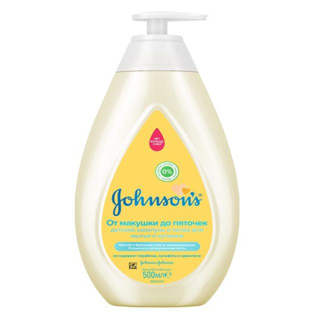 Пенка-шампунь Johnsons Baby От макушки до пяток