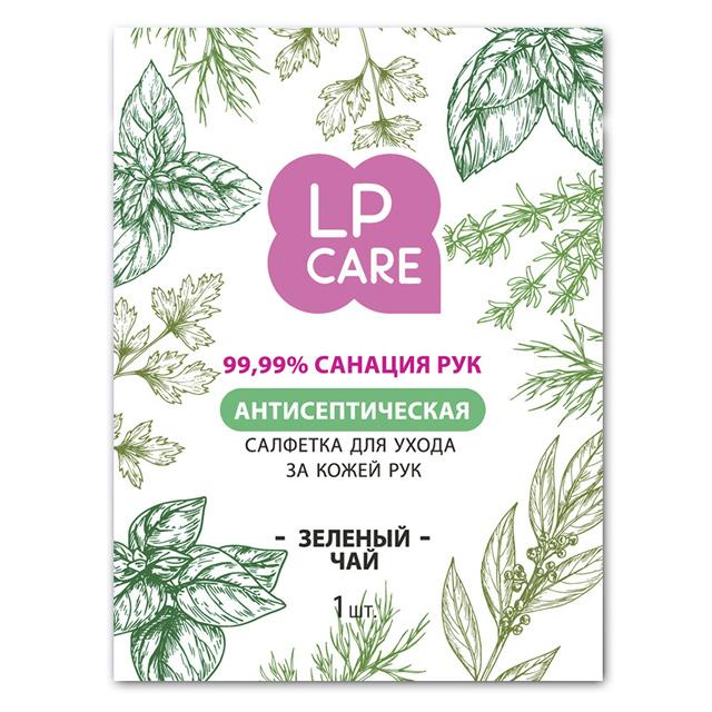 Салфетка для ухода за кожей рук Lp Care с антибактериальным эффектом (Зеленый чай)