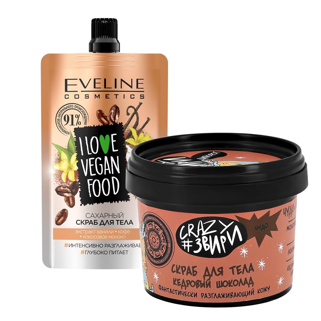 Скраб для тела Eveline I Love Vegan Food сахарный (экстракт ванили, кофе, кокосовое молоко)