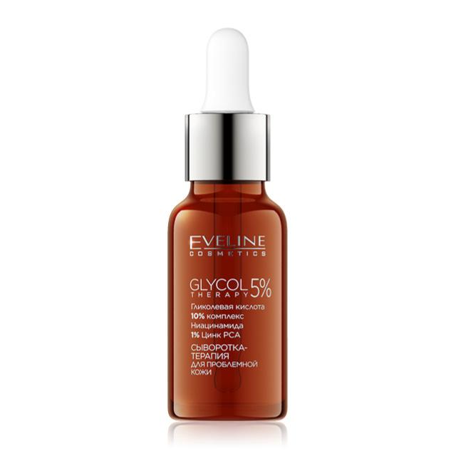 Сыворотка для лица Eveline Glycol Therapy 5% для проблемной кожи