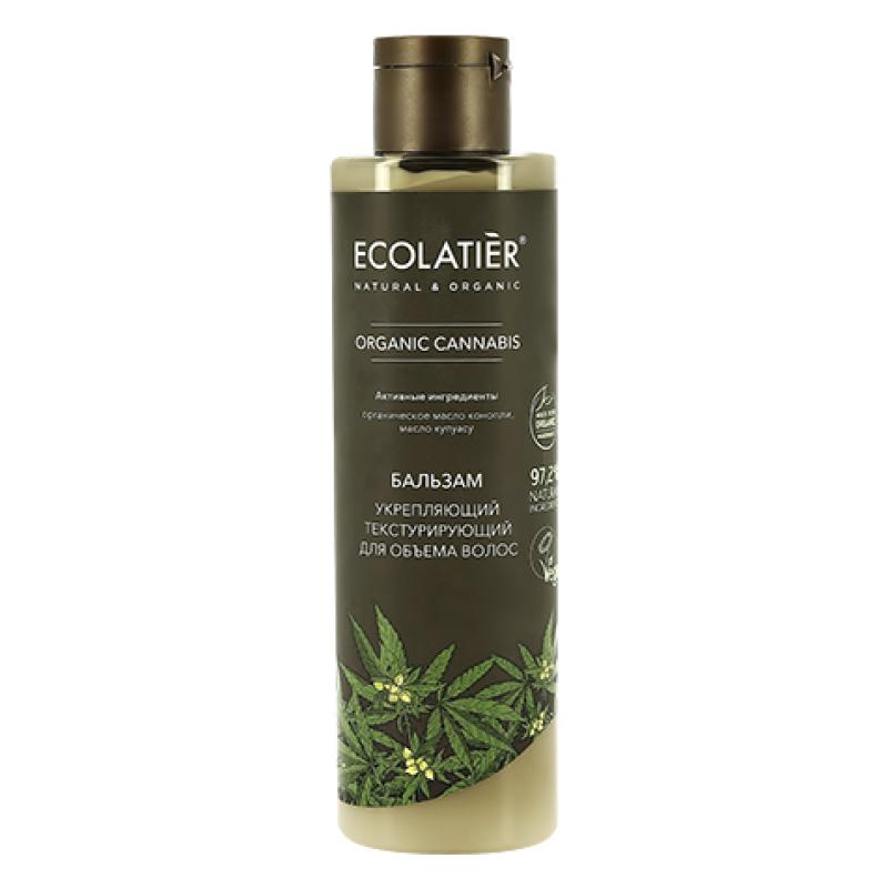 Бальзам для волос Ecolatier Organic Cannabis текстурирующий для объема волос