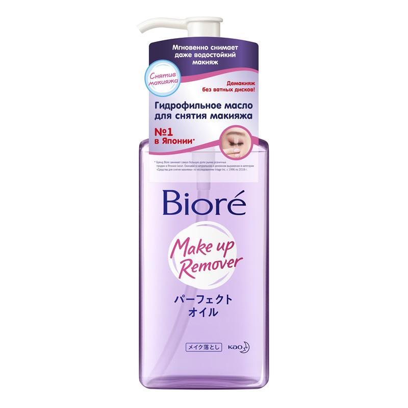 Гидрофильное масло Biore Make Up Remover для снятия макияжа