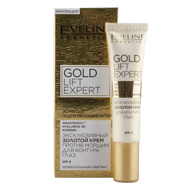 Крем для контура глаз Eveline Gold Lift Expert против морщин SPF-8