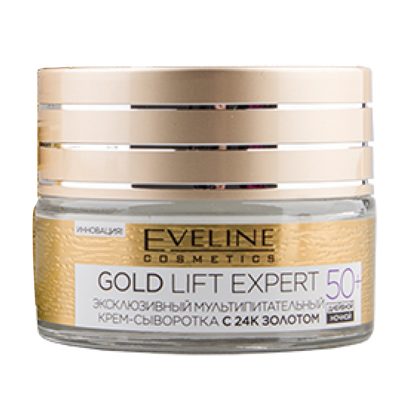 Крем-сыворотка для лица Eveline Gold Lift Expert дневной и ночной 50+