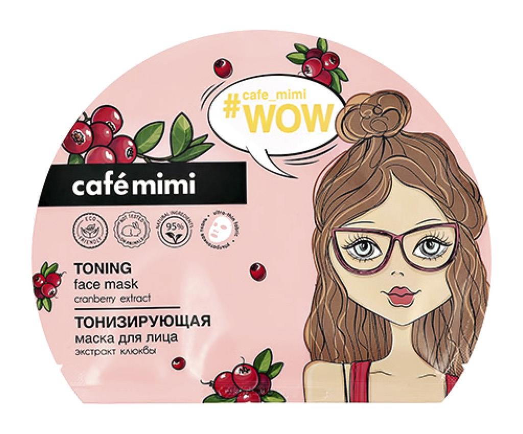 Маска для лица Cafe Mimi тонизирующая с экстрактом клюквы